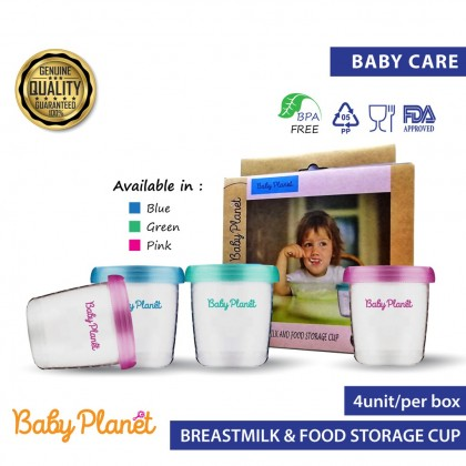 Baby Planet Breastmilk and Food Storage Cup - 4cups in 1 box
